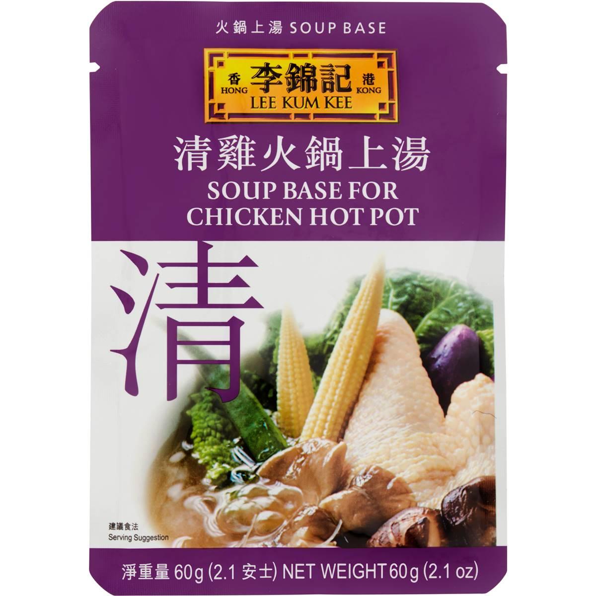 Lee Kum Kee Soup Base For Chicken Hot Pot Chicken Soup Hot Pot